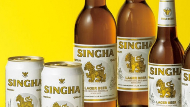 "We ""Singha"" Your Praises!"