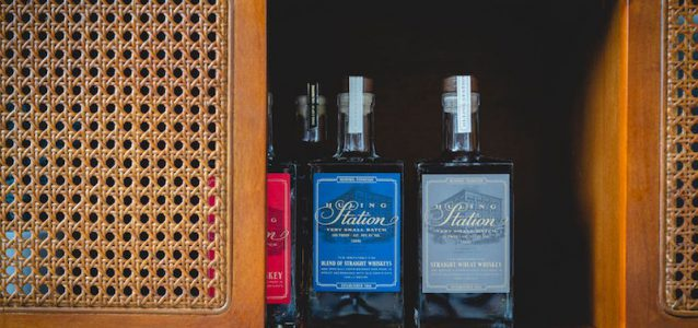 Huling Station Bourbon Whiskeys